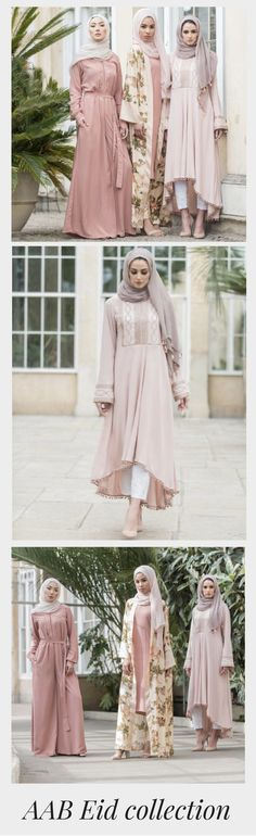 The AAB Ramadan and Eid Collection 2017 is inspired by Islamic Art and Architecture. Check out our top picks and shop it here now.