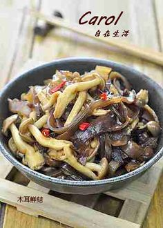 Taiwan Food, Asian Cooking, Chinese Food, Stir Fry, Fries, Stuffed Mushrooms, Good Food, Cooking Recipes, Beef