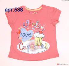 Картинки по запросу детские принты для футболок