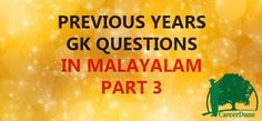 PSC Malayalam General Knowledge Questions and Answers For All PSC Exams in Malayalam. LDC, Last Grade Questions Gk Questions And Answers, Question And Answer, Post Ad, Previous Year, Knowledge, Facts