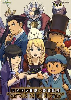 Phoenix Wright VS Professor Layton. Aw this one with Constantine is so cute!