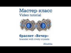 YouTube Beaded Bracelets Tutorial, Beaded Bracelet Patterns, Seed Bead Bracelets, Jewelry Patterns, Bead Jewellery, Beaded Jewelry, Handmade Jewelry, Jewelry Making Tutorials, Swarovski Pearls