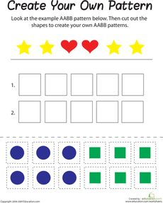 Here's an AABB pattern template page and shape cut outs for students to build their own patterns.