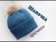 Женская теплая шапка. Вязание крючком. Women's warm hat. Crochet. - YouTube