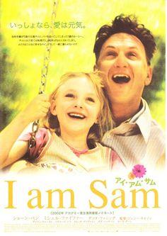 映画「アイ・アム・サム」では知的障害を持つ父親という難しい役どころを感じた俳優ショーン・ペン