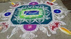 Indian Rangoli Designs, Rangoli Designs Flower, Rangoli Patterns, Beautiful Rangoli Designs, Marriage Decoration, Simple Rangoli, Indian Girls, Henna, Frames