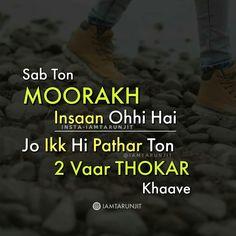 👑Nav... Punjabi Attitude Quotes, Punjabi Love Quotes, Attitude Quotes For Girls, Sad Love Quotes, All Quotes, True Quotes, Motivational Quotes In Hindi, Inspirational Quotes, Sikh Quotes