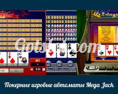 Играть интернет казино автоматы слотс 777 на виртуальные чипы игровые автоматы блекджэк другие писали подобных инструментах знакомства рулеткой читател