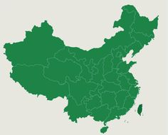 Europe capitals seterra is a free map quiz game that will teach china provinces seterra is a free map quiz game that will teach you countries sciox Gallery