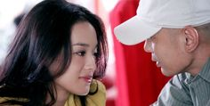 If You Are the One: You Ge & Shu Qi