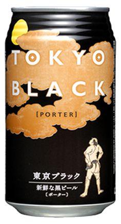 【ヤッホーブルーイング 東京ブラック】イギリスの伝統的な製法によってつくられた、黒ビールです。