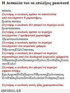greek funny quotes and status Greek Memes, Funny Greek Quotes, Funny Picture Quotes, Funny Images, Funny Photos, Funny Statuses, Clever Quotes, Magic Words, Funny Pins