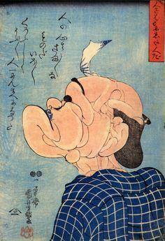 歌川国芳「人をばかにした人だ」