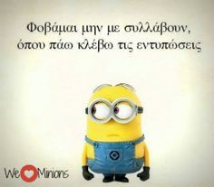 Greek Memes, Funny Greek Quotes, Minion Meme, Minions, Funny Texts, Funny Jokes, History Jokes, Funny Statuses, Clever Quotes