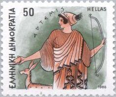 Sello: Gods of Olympus - Artemis (Diana) (Grecia) (Greek Mythology) Mi:GR 1629 Rare Stamps, Old Stamps, Potnia Theron, Artemis Goddess, Celtic Goddess, Female Armor, Greek Gods, Stamp Collecting, Greek Mythology