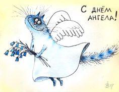 Просмотреть иллюстрацию Открыточка из сообщества русскоязычных художников автора Рина З. в стилях: Классика, нарисованная техниками: Акварель | Тушь.