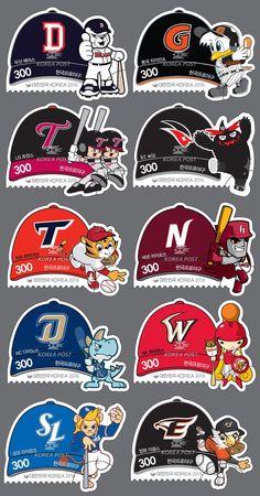 World Baseball, The Wiz, Korea, Korean
