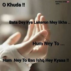Bta de Kya lakiro me likha Love Song Quotes, Love Quotes In Hindi, Song Lyric Quotes, Best Love Quotes, Cool Lyrics, Me Too Lyrics, Music Lyrics, Filmy Quotes, Love Facts