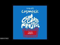 Lizzy (리지) & Andup (앤덥) - Cosmetic (코스메틱)
