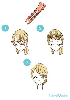 ダブルピンで簡単に♪綺麗な斜め前髪の作り方【イラスト付き】 - Yahoo! BEAUTY Hairstyles For School, Pretty Hairstyles, Cute Hairstyles, Hair Inspo, Hair Inspiration, Hair Arrange, Short Hair Styles Easy, Love Hair, Hair Designs