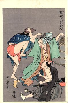 Japanese Ukiyoe Woodblock print antique Utamaro Seven...