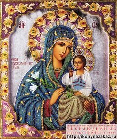 Икона Божьей Матери Неувядаемый Цвет http://ikonunazakaz.ru/