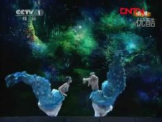 Peacock Lovers   Choreographed by Yang Li Ping