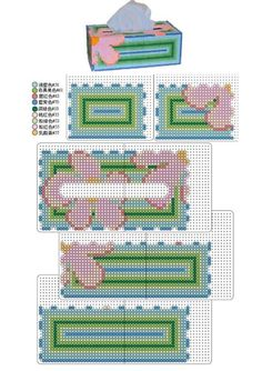 3D Tissue Box Perler Bead Pattern