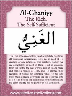 The 99 Countdown-- Day 54: Al Ghaniyy. Follow on Facebook: http://on.fb.me/O4NQE7 --or-- http://on.fb.me/1hZhhCF