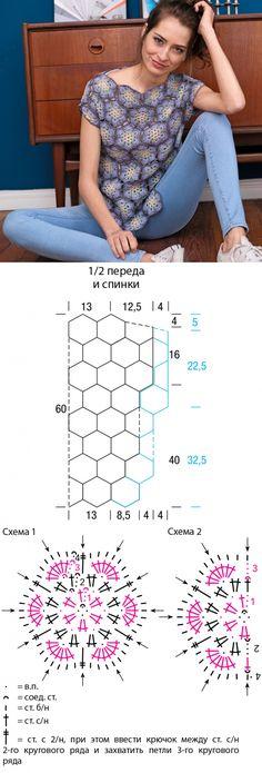 Openwork top of floral motifs - crochet knitting scheme. Knit Tops at Verena.ru