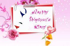 Happy Women's Day – Flowers