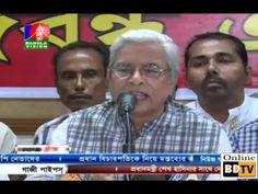 Bangladesh Night News 14 March 2016 Today's Bangla News