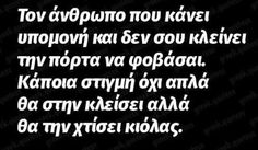 σωστο! Advice Quotes, Wise Quotes, Book Quotes, Great Quotes, Inspirational Quotes, Big Words, Great Words, Fighter Quotes, Funny Greek Quotes