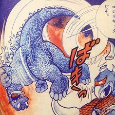 Godzilla battles Gigan: Manga style