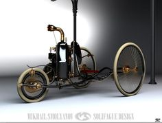 Steam Engine Trike - Mikhail Smolyanov #Steampunk
