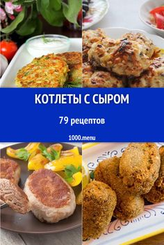 Russian Recipes, Healthy Salads, Superfoods, Low Carb Recipes, Food And Drink, Appetizers, Tasty, Meals, Dishes