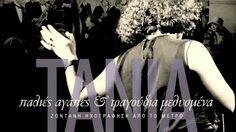 S' Ena Hartaki Apo Tsigara - Tania Tsanaklidou Greek Music, Old Song, Me Me Me Song, My Music, Youtube, Concert, My Love, Movie Posters, Greece