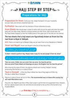 Hajj Guide – How to Perform Hajj Steps How To Perform Hajj, Pilgrimage To Mecca, Taking Lives, Human Nature, Ramadan, You Nailed It, Forgiveness, Encouragement, How To Remove