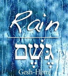 Rain in Hebrew.  We need some here in L.A.  Please Hashem bless us with some Gesh-Hem.