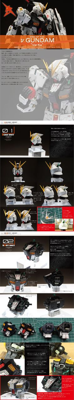 출처 : http://page11.auctions.yahoo.co.jp/jp/auction/n147311646 カラーにつきましては微調整で作り上げたものですので、正確な分量はわかりません。 カラーレシピ 本体 ホワイト ① ガイヤ EXホワイト ② ①+ニュートラルグレー ③ ①+ダークイエロー 本体 ブラック ① フィニッシ..