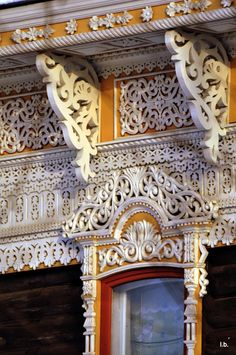 Example of wood carving architecture in Tomsk, one of the oldest town in Siberia, Russia