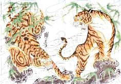 Japanese Tiger Tattoo Drawings | Japanese Tiger Drawings