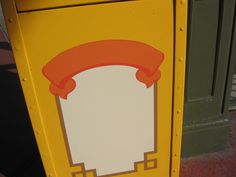 Just outside the main gates of the Magic Kingdom, you'll find this bright yellow can.