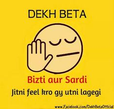 Dekh beta Rebel Quotes, Swag Quotes, Emoji Quotes, Funny Quotes, Communication Quotes, Communication Skills, Funny Images, Funny Pictures, Love Diary