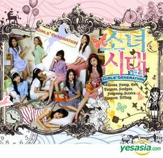 YESASIA: Girls' Generation 1st Single - Into The New World CD - Girls' Generation, SM Entertainment - Korean Music - Free Shipping - North America Site