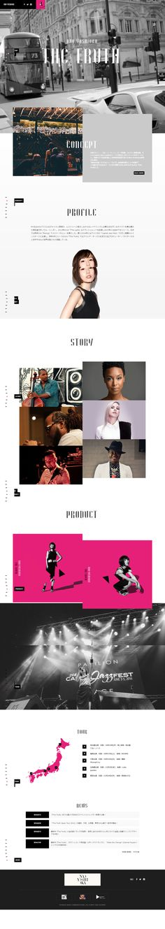 #design-art-web-design #promotion #1-column-layout #key-color-pink #bg-color-white #Japanese #Flat-design #Movie-Hero-Header