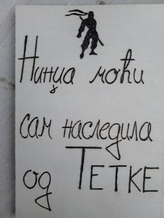 Tetka <3