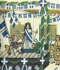 Elli and Mimis 25 Mars from the grade book for children , Vintage Comics, Vintage Posters, 1st Grade Books, Greek Language, Greek History, Greek Culture, Greek Art, Old Photos, Illustration Art