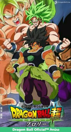 torrent dragon ball super broly vostfr