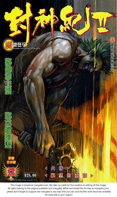 Feng Shen Ji 66: All Out at MangaFox.me